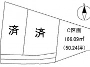 池田 1959万 八代不動産 区画図のコピー