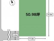 八木間町敷地図のコピー